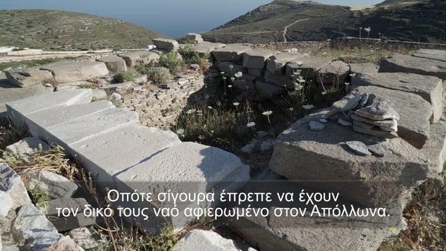 Delion Sanctuary of Apollo