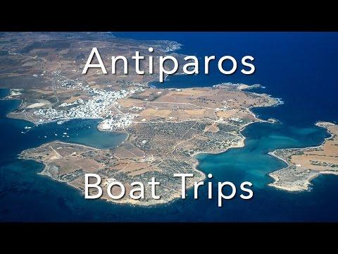 ANTIPAROS Boat Trips - Αντίπαρος