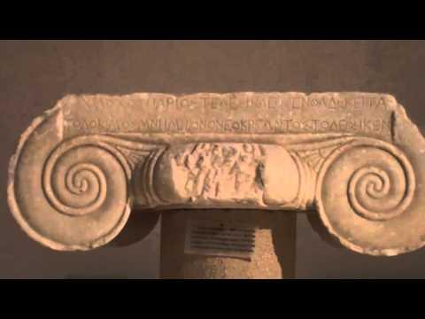 ΠΑΡΟΣ  Αρχαιολογικό μουσείο εκδήλωση ΠΑΝΣΕΛΗΝΟΣ ΑΥΓΟΥΣΤΟΥ  21-8- 13