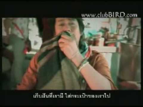เที่ยวไทยเศรษฐกิจไทยคึกคัก