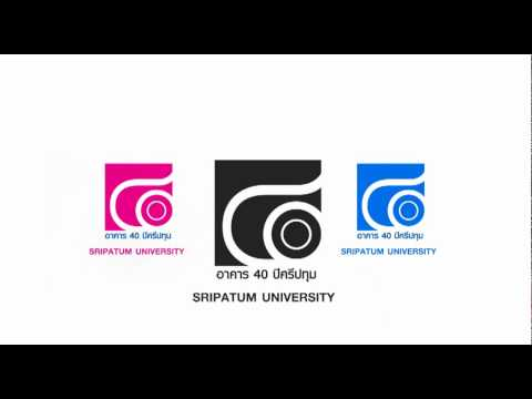 Presents New logo (SPU logo Contest2009)