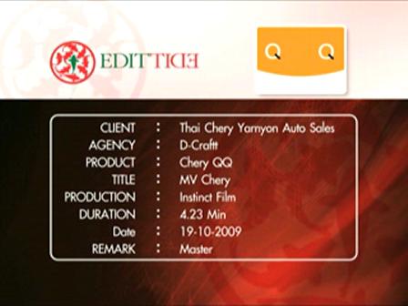 "Chery MV ""ช่วงเวลาแห่งความสุข""(Artist: Ewery)"