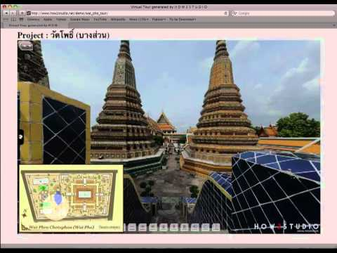 3D Panorama virtual tour @ wat pho