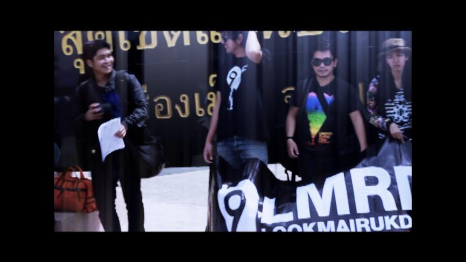 LMRD TV 4  :  LAOS