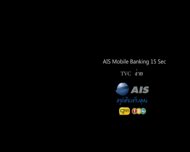 TVC AIS MOBILE BANKING - EASY