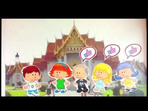 Animation Wedding Presentation : Aof & Ann สู้เพื่อเธอ