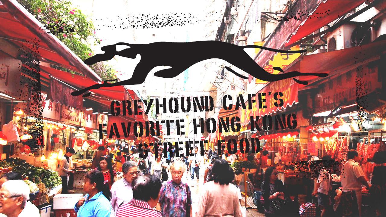 Greyhound Café's Favorite Hong Kong Street Food Menu