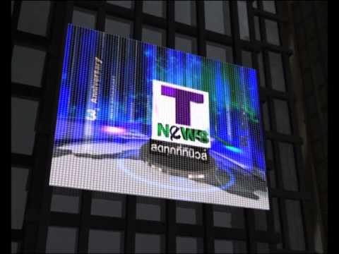 Presentation Tnews TV DEMO