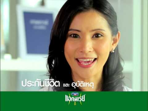 TVC Activia Recruitment