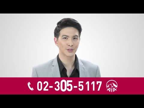 UPPERCUTBKK AIA Online Promoted Video
