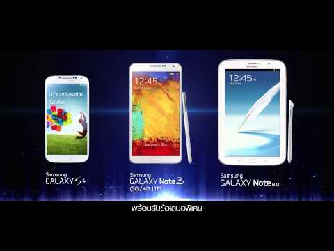 UPPERCUTBKK Samsung Nationwide Campaign 2013