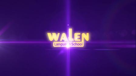 Walen School Intro 2011