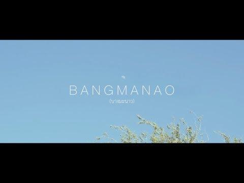 Bangmanao - Random by Nature