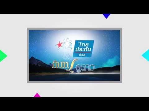 show reel Tunyatip