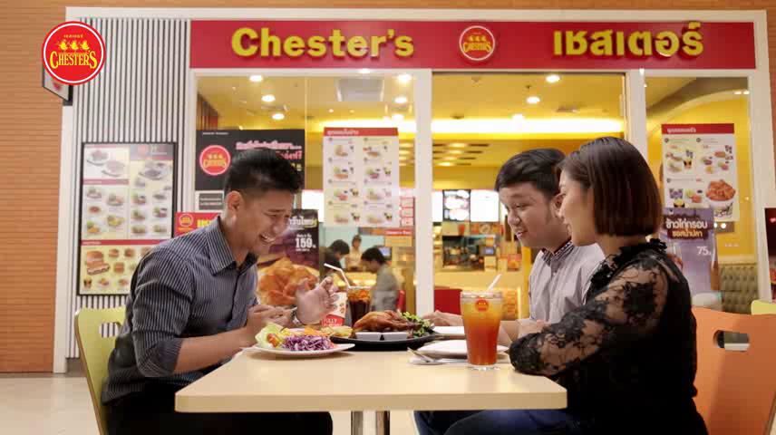 Chester's Celeb 2017
