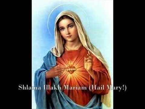 Ave Maria em lingua caldéia