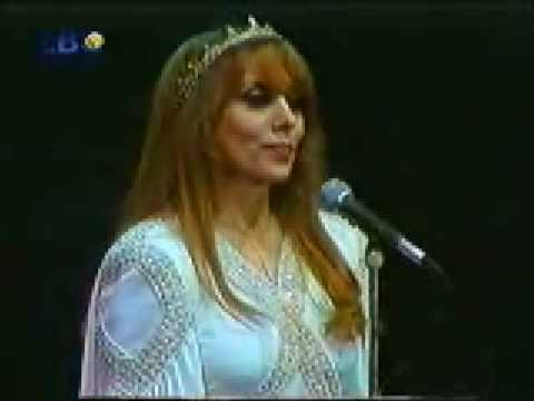 Fairouz sety ya dini at Paris-Bercy final 1988
