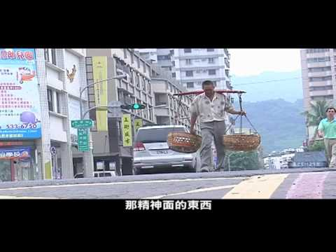 藝術介入空間:穿越內惟:預告片