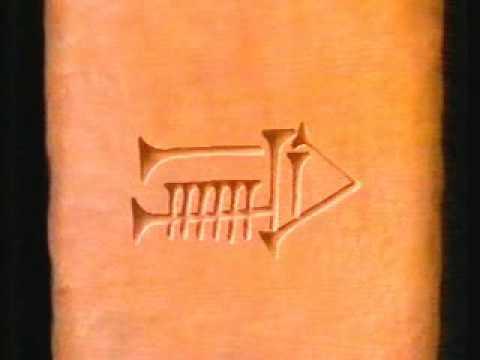 Mesopotamia, Explicación de la Escritura Cuneiforme