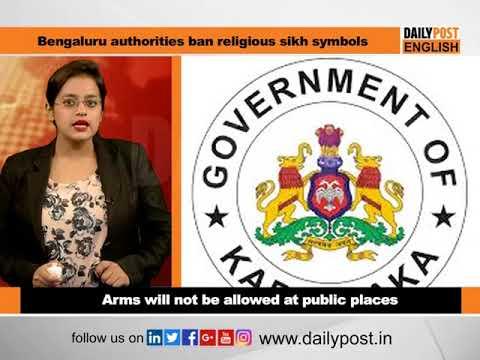 Sikh religious symbols banned in Bengaluru
