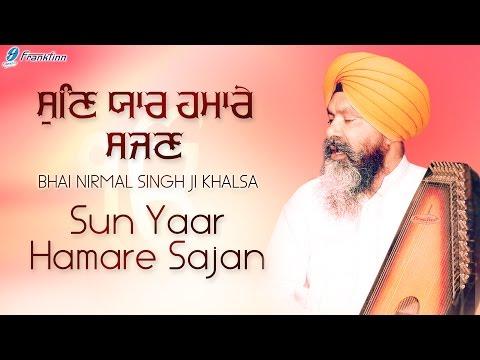 Sun Yaar Hamare Sajan ● Bhai Nirmal Singh Ji Khalsa ● Waheguru Naam Simran Gurbani Shabad Kirtan