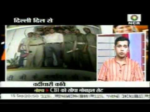 सहारा चैनल पर सुमित प्रताप सिंह का साक्षात्कार