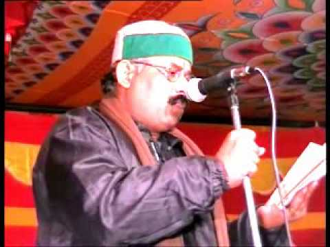 Kavi    Ganga Dhar Sharma 'Hindustan'