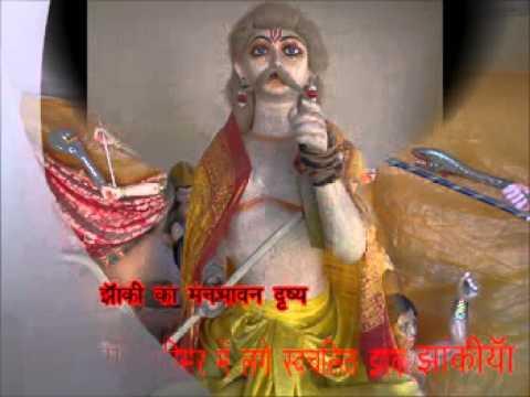Akhand Gahmair Maa Kamakhya Dham Gahmar
