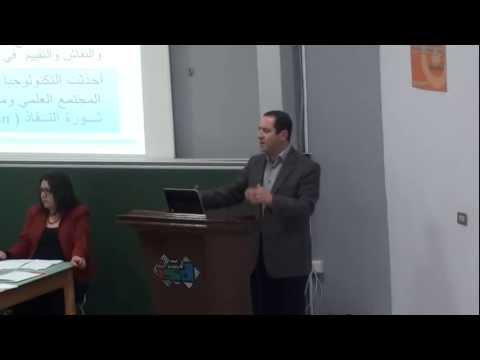 Les revues scientifiques arabes en libre accès - JELA2013