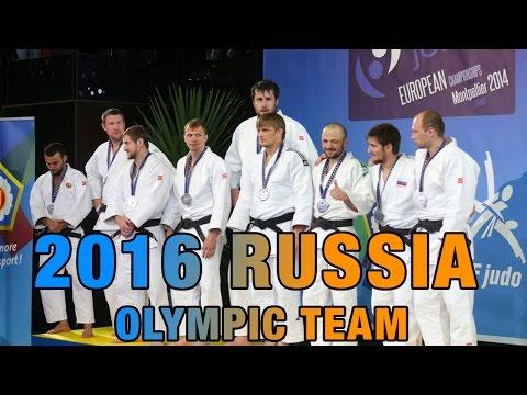 Russia 2016 Olympic Judo Team - России по дзюдо 2016 Олимпийская сборная