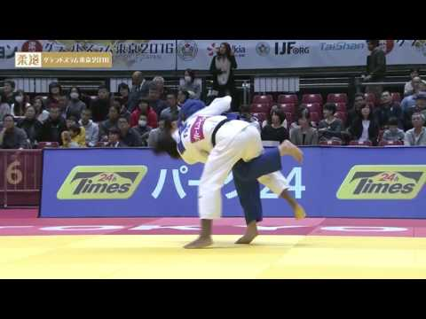 Highlights Second day tournament also Japan urging best condition! One digest of the ever-changing [judo Grand Slam 2016]