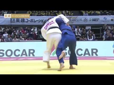 Judo Grand Slam Last day Weighing unique strength digest