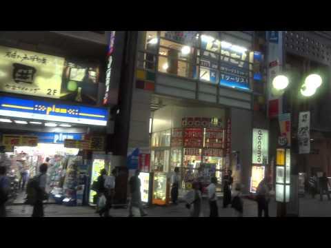 Bus ride - from Tachikawa Station