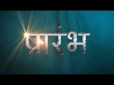 Upcoming VFX Movie - Prarambha - First Lay Out