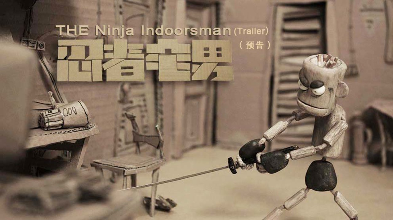 THE Ninja Indoorsman Trailer