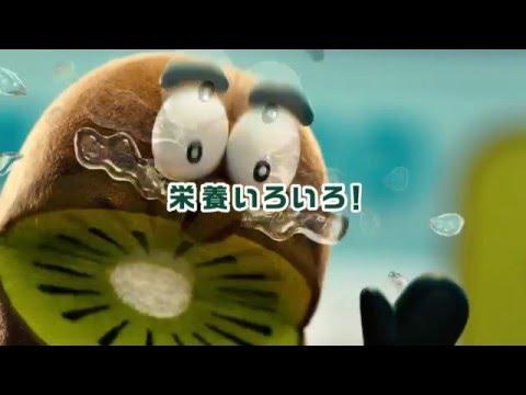 Zespri Kiwi fruit TV CM.