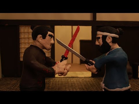 A Samurai Story (Action film)
