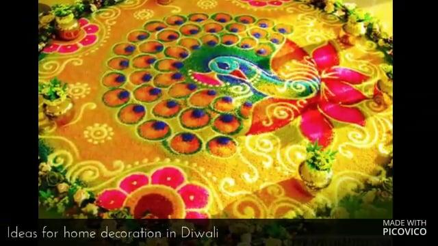 Buy or order Diwali Gifts online
