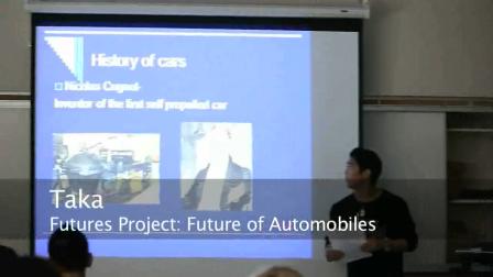 Foresight 2012 - Automobiles