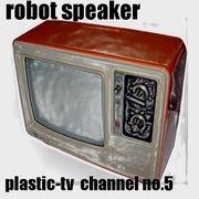 robot speaker