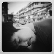 Piyapong Porsoongnern