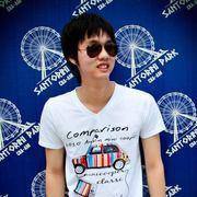 IUnif T. Tae