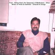 Abhay Kant Jha Deepraaj