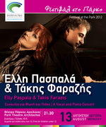 Festival in the Park 2012.  Songs of love lived and love lost performed by Elly Paspala  and Takis Farazis