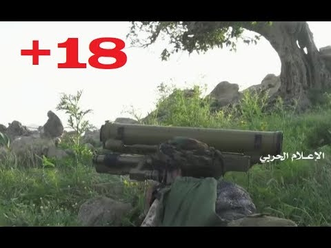 "+18 | ""When Houthis Attack"" - 47 