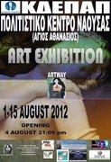 Artway - Art Exhibition
