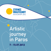 artistic journey in Paros