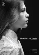 Photography Exhibition by Yiorgos Kaplanidis at Pontoporos Gallery