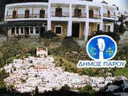 'Η Ελλάδα Μπορεί' - ανοιχτό συνέδριο στις Λεύκες