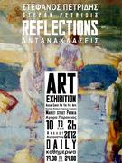 Έκθεση Τέχνης Σ.Πετρίδης / Art Exhibition by S.Petridis
